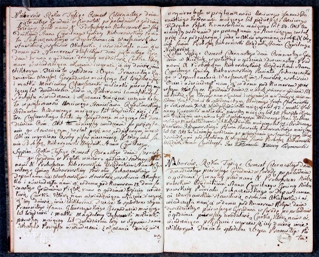 akt-zgloszenia-1814