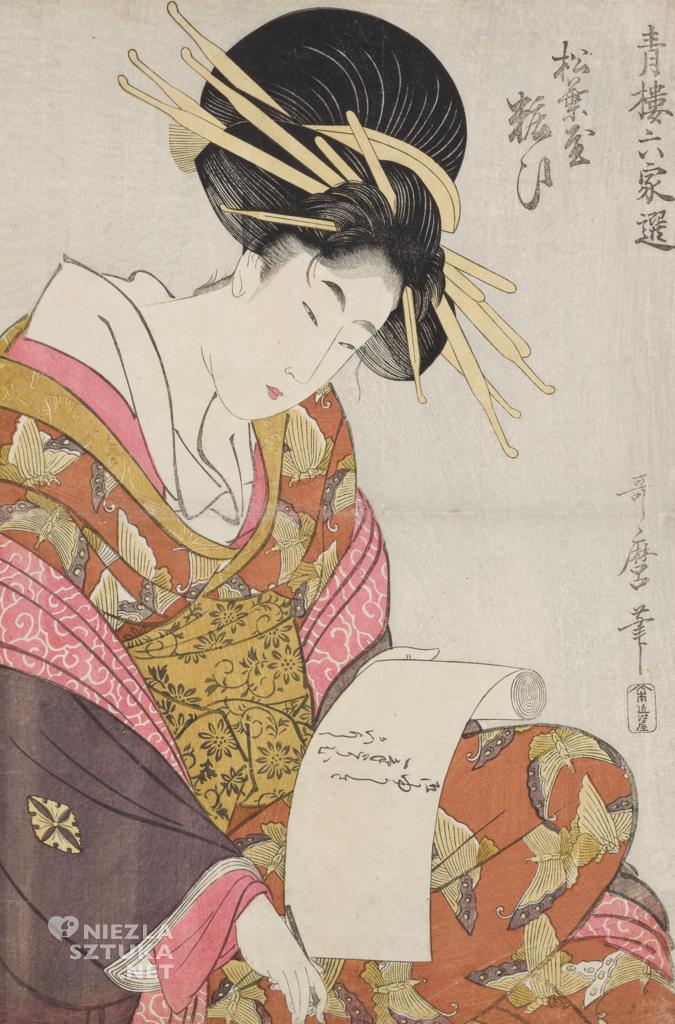 Kitagawa Utamaro Oiran Yosooi z domu uciech