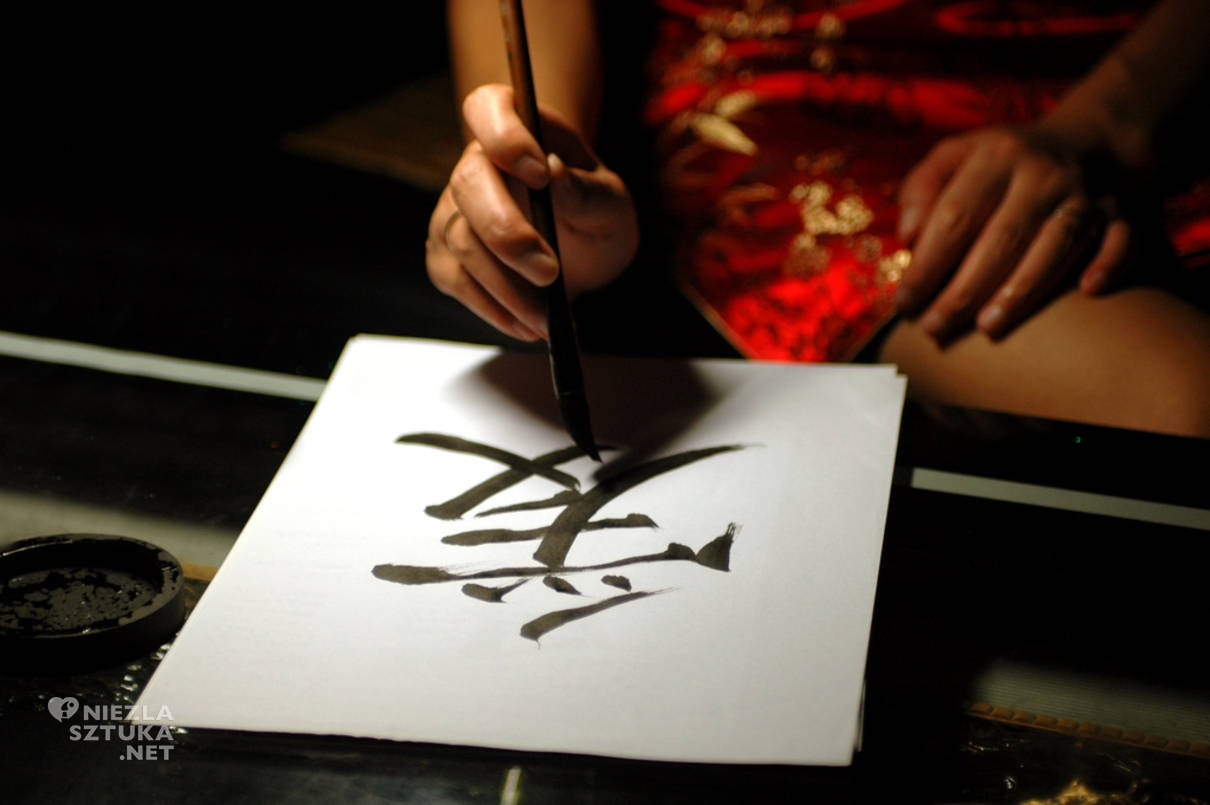 ryan in chinese writing The han chinese, han people or simply han similarly, chinese characters, used to write the language, are called hanzi (simplified chinese.