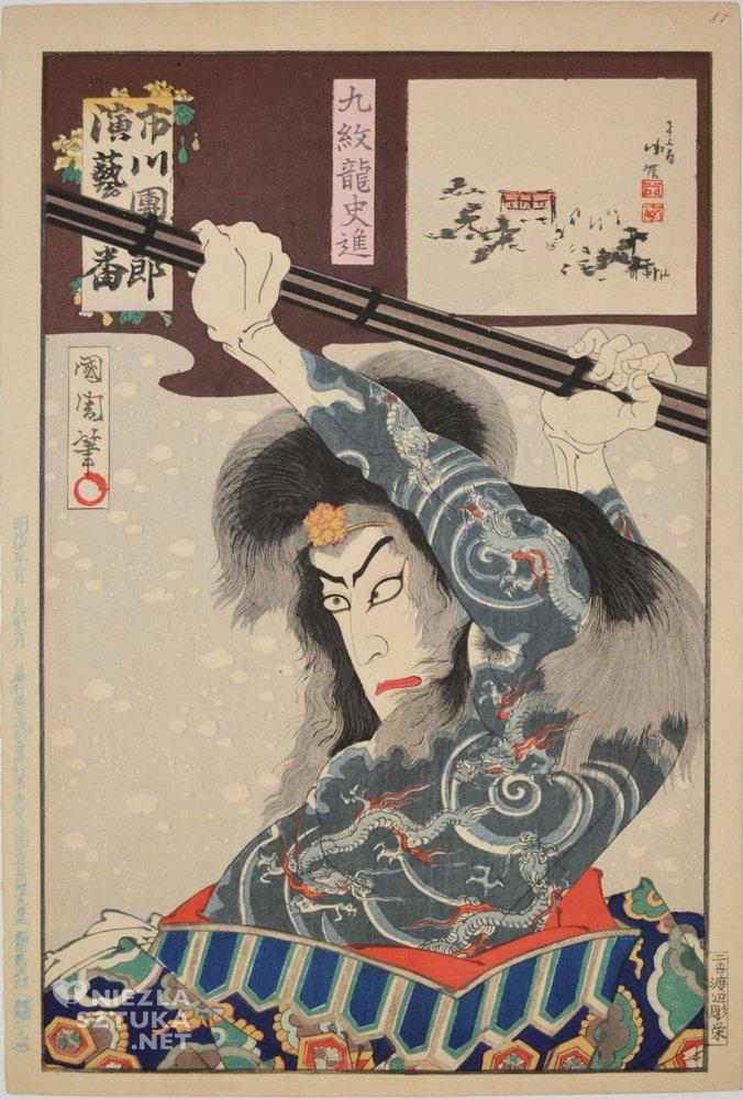 Kunichika, Ichikawa Danjuro as Kyumonryu Shishin, 1898.