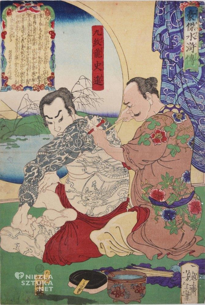 Historia japońskiego tatuażu