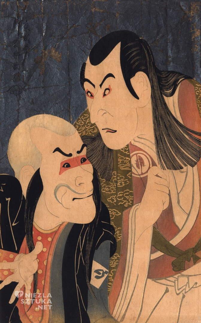 Aktorzy kabuki Bando Zenji (po lewej) i Sawamura Yodogoro II (po prawej), w przedstawieniu Yoshitsune Senbon Zakura, 1794