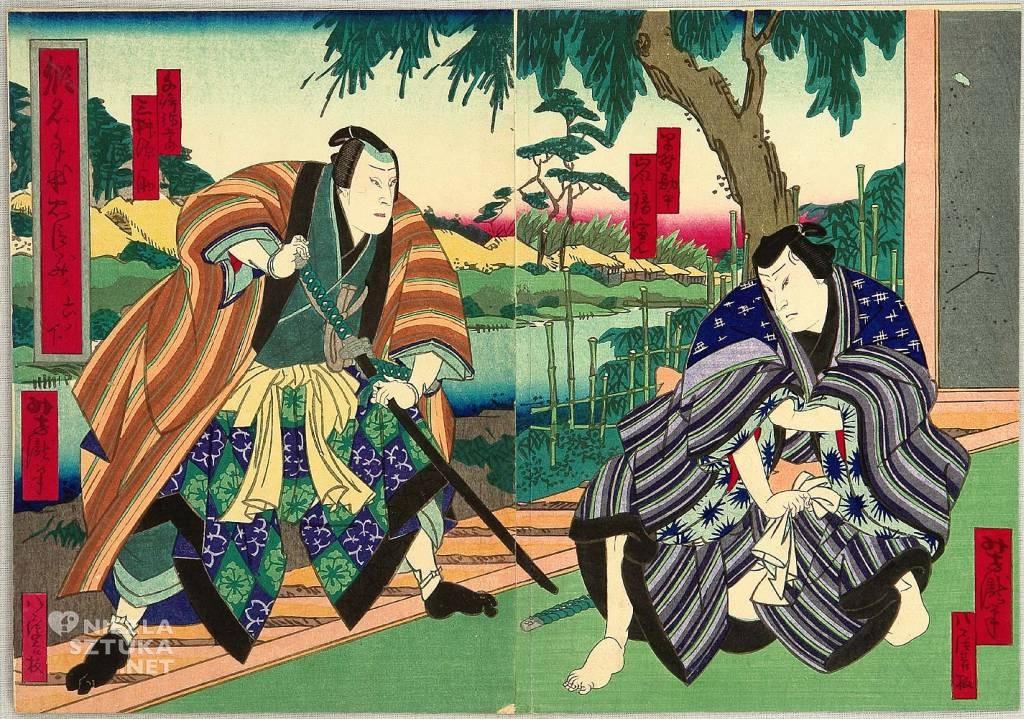 Utagawa Yoshitaki, Chushingura Akt VI, ok . 1870