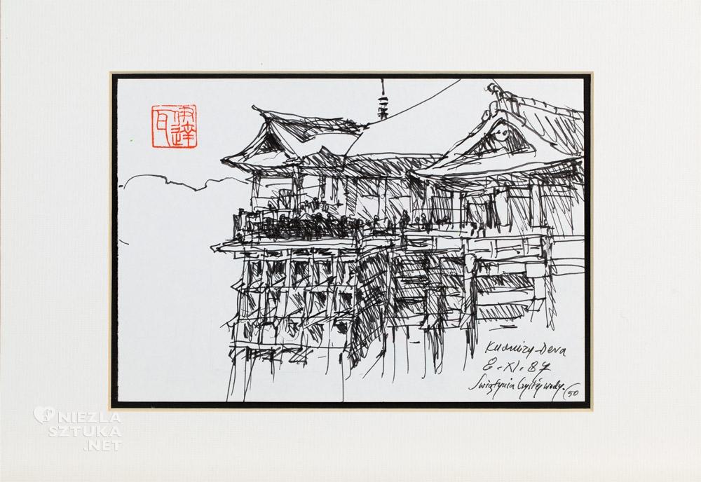 MSITJM0348_Kiyomizu_dera_Swiatynia_czystej_wody_03
