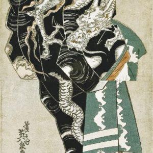 Keisai Eisen, Kurtyzana, drzeworyt japoński, Niezła Sztuka