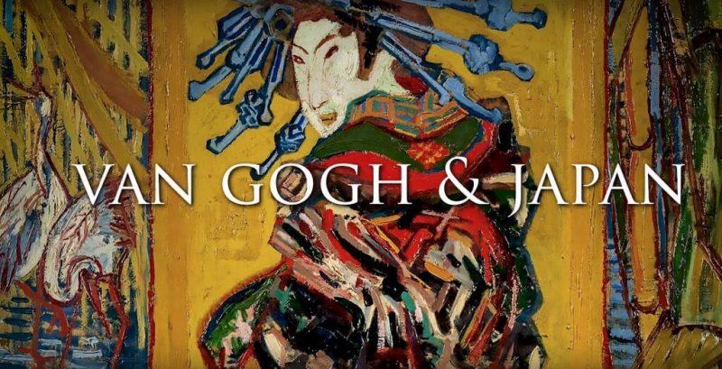 Niezła Sztuka, Vincent Van Gogh. sztuka holenderska, film, Japonia