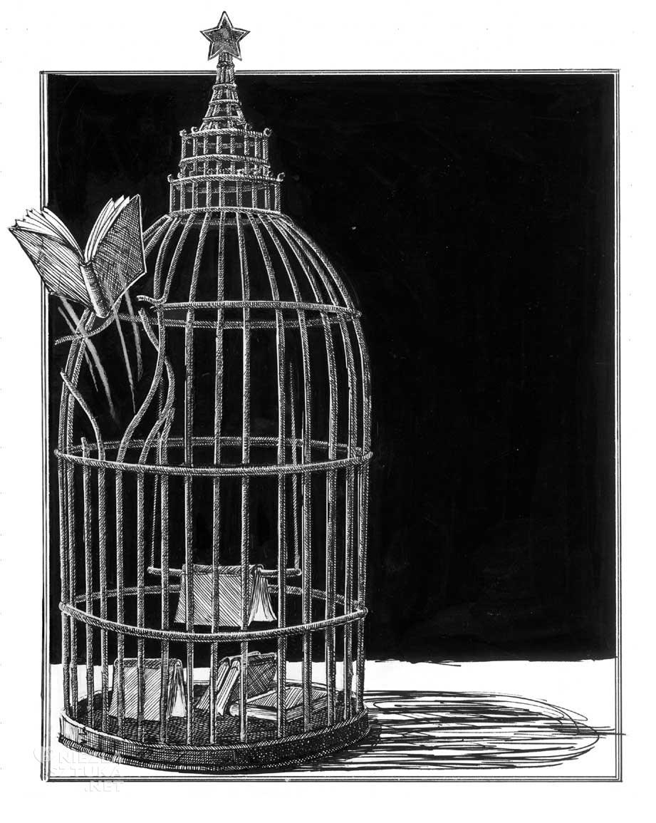 Andrzej Dudziński, Metropol, Almanach niezależnej literatury ZSRR, The New York Times, ilustracja, Niezła Sztuka