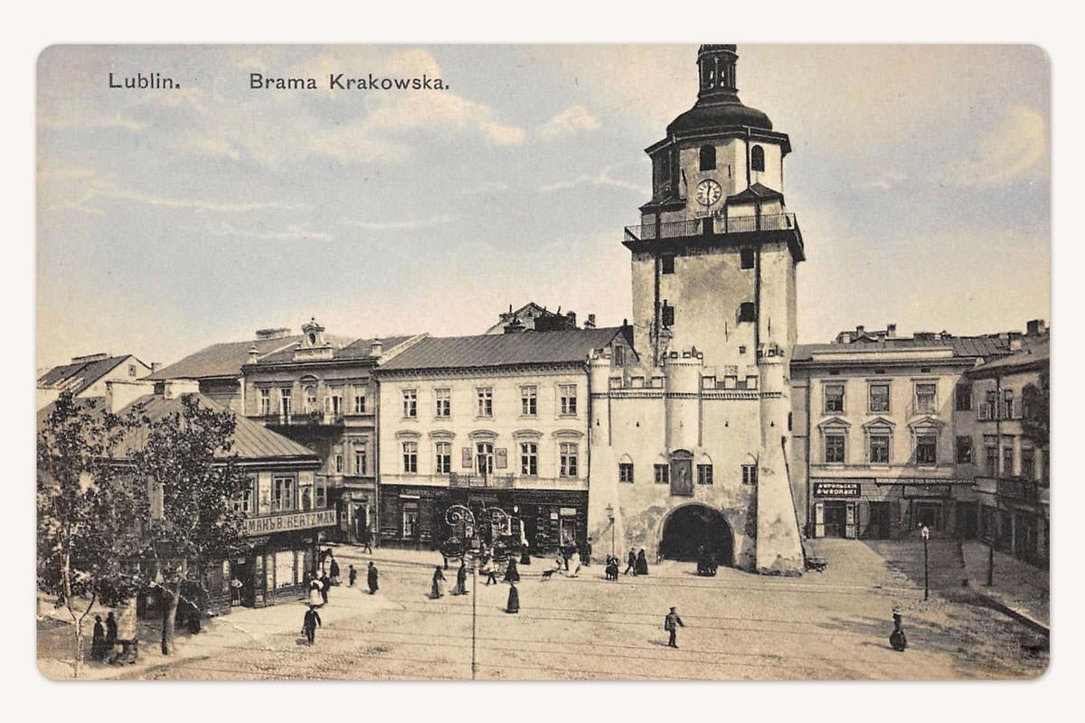 Lublin. Brama krakowska, pocztówka, niezła sztuka