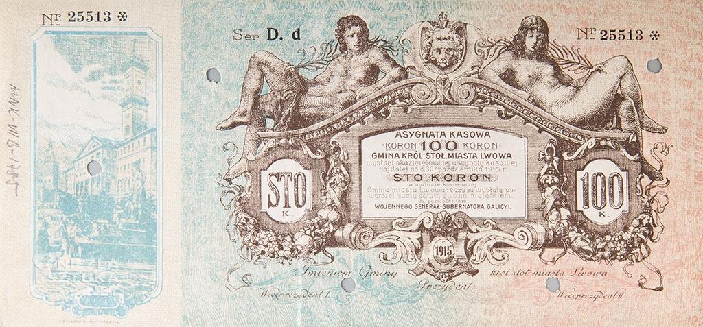 Feliks Michał Wygrzywalski, monety, niezła sztuka