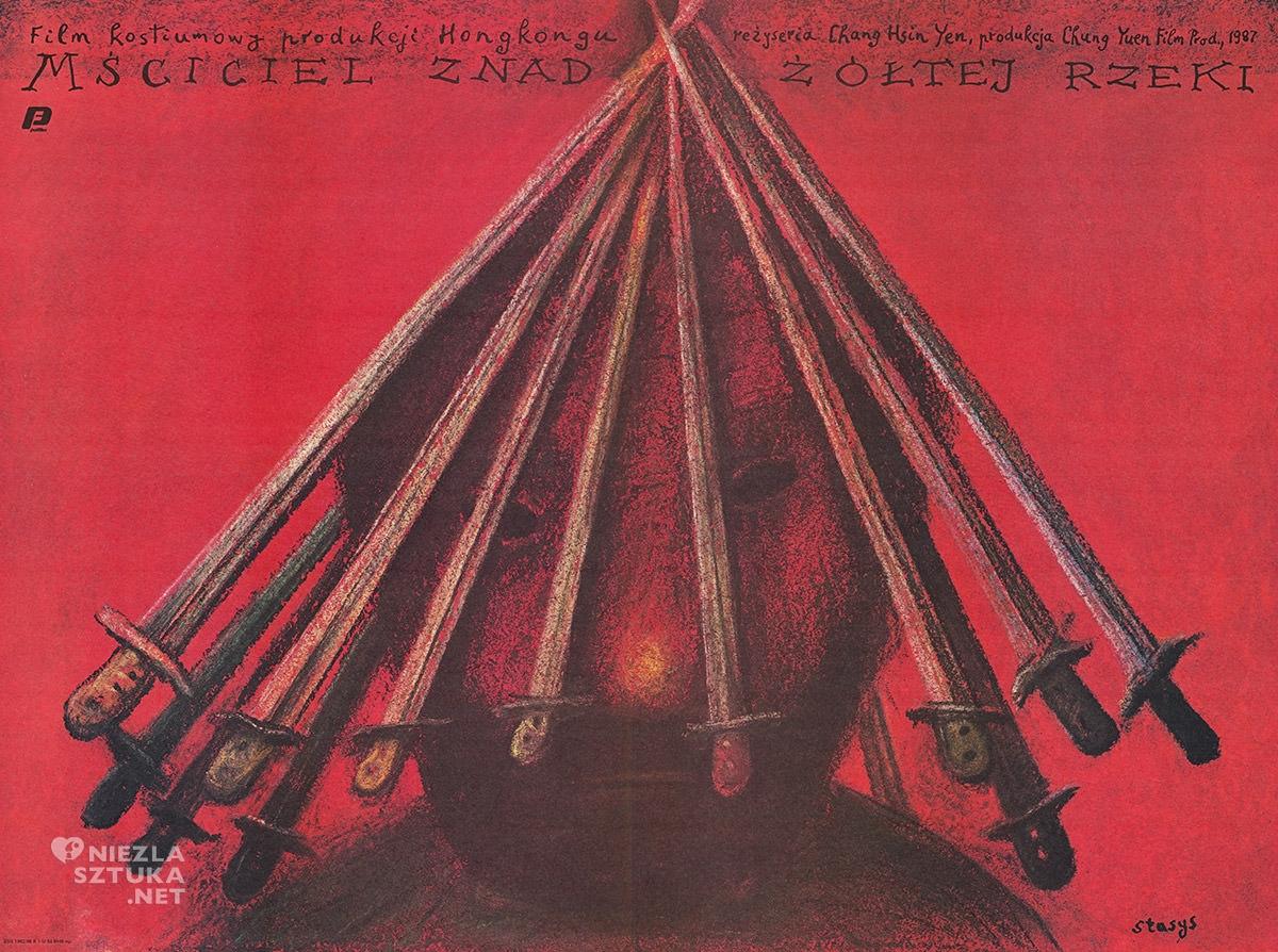 Stasys Eidrigevičius, Mściciel znad żółtej rzeki, plakat, Niezła Sztuka