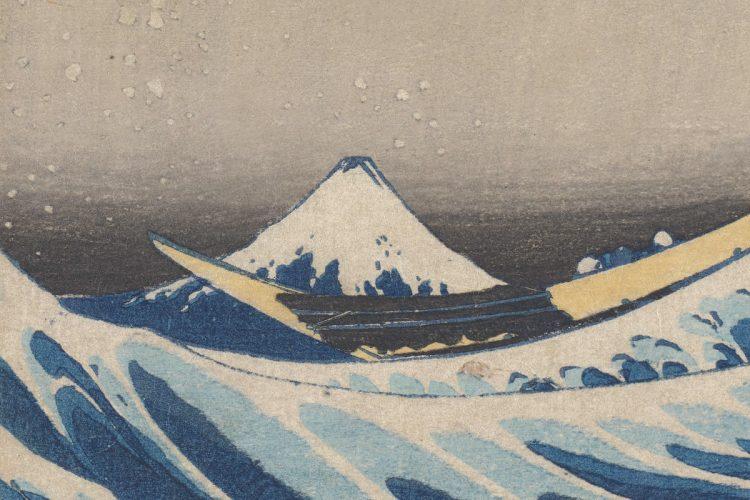 Hokusai Katusushika, Wielka Fala w Kanagwie, detal, sztuka japońska, Niezła Sztuka