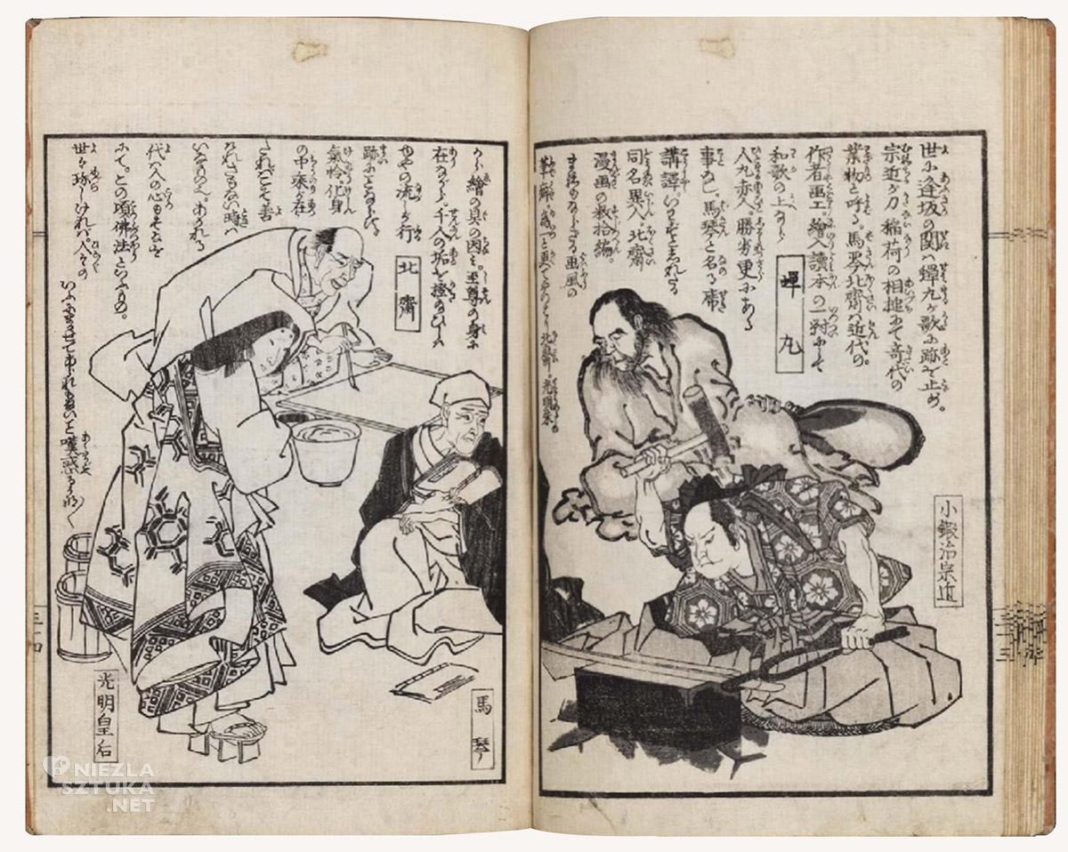 Hokusai, Portret, sztuka japońska, Niezła Sztuka