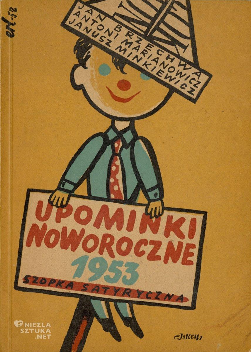 Eryk Lipiński, okładka książki, upominki noworoczne 1953, szopka satyryczna, Jan Brzechwa, Niezła Sztuka
