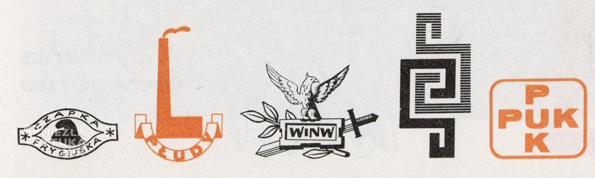 Eryk Lipiński, logotypy, plakat filmowy, Ulica graniczna, Aleksander Ford, film polski, polska szkoła plakatu, Niezła Sztuka